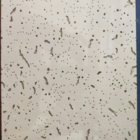 12mm厚  矿棉吸音板  北京