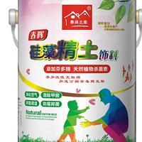 水性硅藻泥是什么?硅藻泥选哪个品牌好?