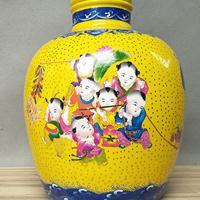 景德镇陶瓷酒坛厂家 20斤50斤装酒坛酒罐定做