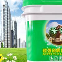 保合瓷砖粘结剂厂家招商