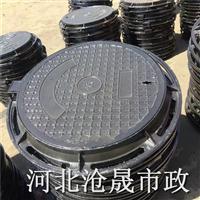张家口井盖厂家|防盗井盖|铸铁井盖 沧晟井盖