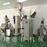 浙江行星动力混合搅拌机 单臂式真空搅拌机 水性聚氨酯粘胶剂设备