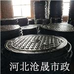 秦皇岛球墨铸铁井盖
