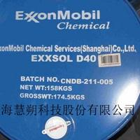 涂料稀释溶剂美孚溶剂油D40
