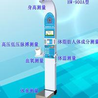 健康小屋自助便携式智能健康体检一体机