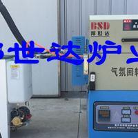 邦世达供应活性炭水蒸气活化法活化炉实验型活化炉