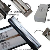 飞利浦UV无影胶水固化灯12W16W40W125W水晶玻璃克力粘合固化灯