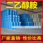山东生产二乙醇胺厂家 工业级二乙醇胺生产商