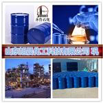 CAS:123-91-11,4-二氧六环厂家生产企业价格
