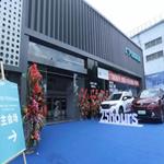 广汽新能源4s店