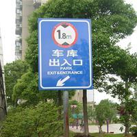 专业定制反光标志牌小圆牌三角牌施工警示牌道路悬臂指引牌