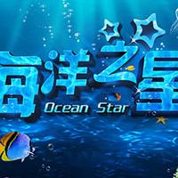海洋之星 硅藻泥3代抗醛健康墙面漆