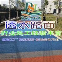 广东海绵城市透水路面材料厂家透水混凝土地坪材料厂家