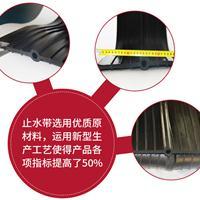 确定橡胶止水带宽度及厚度方法中创橡塑