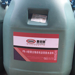 PB-Ⅱ聚合物改性沥青防水涂料施工-15年专注研制道桥防水施工厂家