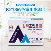 K213 彩色家用水泥 III
