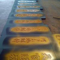 墓碑喷砂雕刻刻字机