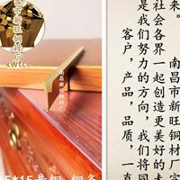 黑龙江哈尔滨水磨石铜条厂大庆仿铜塑料条五常氧化铁红粉夜光石