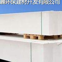 ALC板 ALC楼板  轻质隔墙板 蒸压加气混凝土