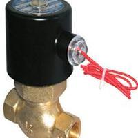 2W160-10,2W160-15法兰接口黄铜直动式膜片系列电磁阀