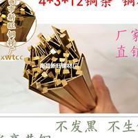 江西南昌铜条装饰铜条仿铜条黄铜型材水磨石塑料铁红夜光石