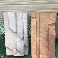 供应外墙用文化石转角石