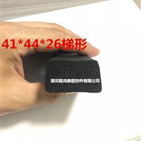 epdm橡胶方型防撞防水密封条