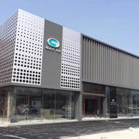 广汽传祺新能源4S店外墙立面穿孔铝单板-门头铝格栅定制厂家