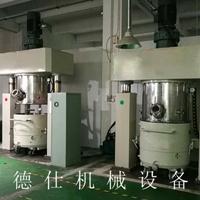 肇庆行星搅拌机 石材胶硅胶真空双行星搅拌机 膏状高粘度专项使用设备