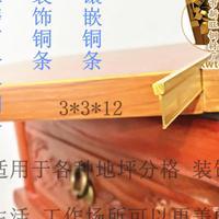 河南郑州铜条新郑洛阳仿铜条分格条塑料条夜光石氧化铁红粉厂家