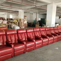 连排电影院沙发椅批发,连排伸展电影院沙发椅(图片)