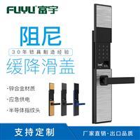 FUYU智能锁OEM 指纹锁代理 智能锁加盟6501