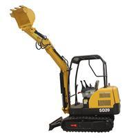 挖地基专用的小型挖掘机 履带式液压小型挖掘机厂家价格