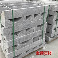 供应s型侧石多少钱一米,花岗岩侧石价格
