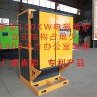 亚飞凌电磁锅炉10-1200KW招商