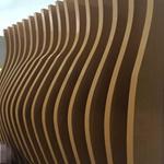 厂家定制弧形铝方通-木色铝板-波浪造型设计吊顶背景墙装饰
