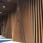 铝合金仿木纹铝格栅弧形铝方通-外墙背景幕墙铝方通定制