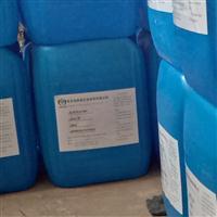 供应青岛大理石锈痕清洗剂建筑钢筋除锈剂