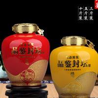 5斤装陶瓷酒瓶定制 散装红酒白酒黄酒瓶 成批出售酒瓶酒坛厂家