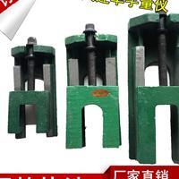 大连机床垫铁,大连减震垫铁各种规格