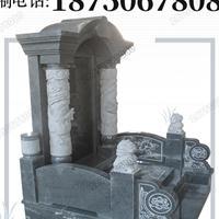 出售豪华山西黑石雕墓碑 厂家自有矿石 价格合理 可加工定制