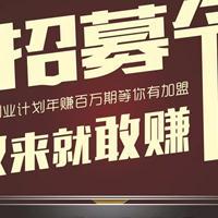 广东创万嘉全铝家居
