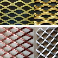 金属铝网板厂家定制 防滑冲孔网板 集成吊顶网板 装饰材料