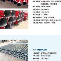 钢衬不锈钢镀锌管生产公司地址