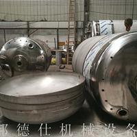 珠海不锈钢反应釜 热熔胶专项使用反应釜 印花浆专项使用设备佛山订做