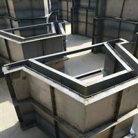 流水槽模具 急流槽模具 U型水槽模具 保定大进模具加工厂供应