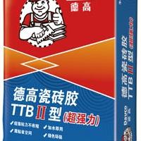黄江德高防水专卖德高瓷砖胶德高美缝施工