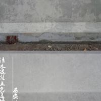 供应清水混凝土色差调整剂