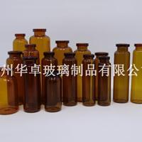华卓春节大促销 管制玻璃瓶一折起订购