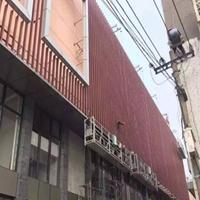 内江 外墙铝方通定做 木纹铝方管厂家直供